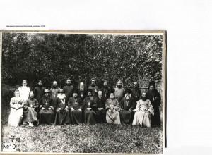 Священнослужители Хатунской десятины. 1913 год